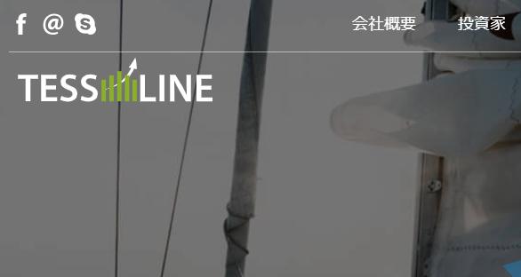 TESSLINEの公式サイト