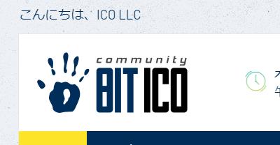 bit-icoのロゴ