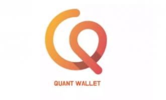 クワンウォレットのロゴ