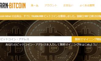 Earn-Bitcoin Miner