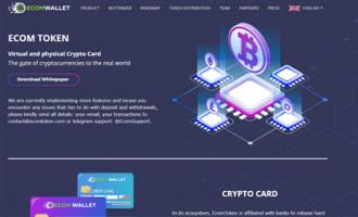 ECom Wallet Token