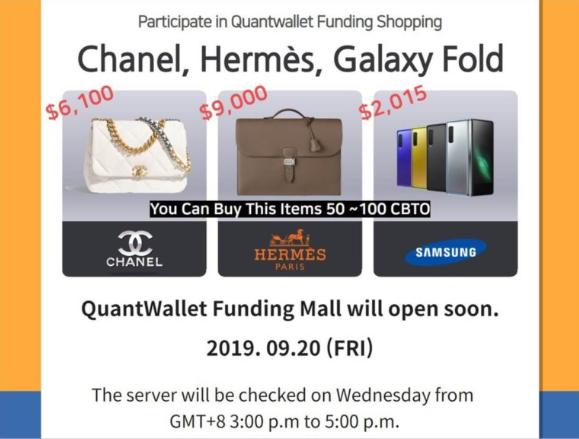 quant walletのオンラインショッピング