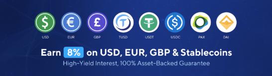 NEXOの対応通貨