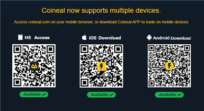 coineal アプリ
