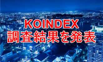 KOINDEX