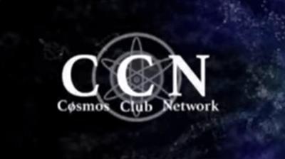 コスモスクラブネットワーク