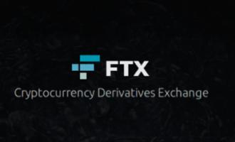 FTXのMOVE契約