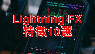 Lightning FX
