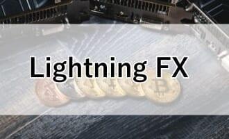 lightning FXのサムネイル画像