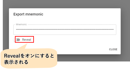 seed wordsの確認方法